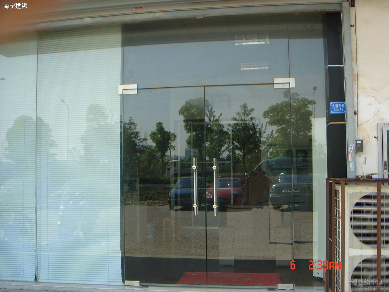 Glass Door Shop Front Door A Amp X Building Material